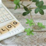 ブログが書けない時の対処法